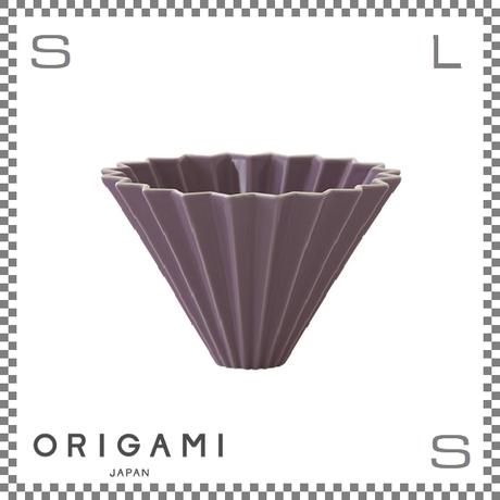 ORIGAMI オリガミ ドリッパー Mサイズ パープル 2~4杯用 磁器製 ブリューワー 日本製