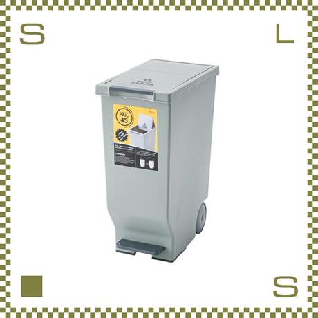 スライドペダルペール 45L グリーン W26/D44.5/H58cm ゴミ箱 ペダル式 ごみ箱 azu-lfs764gr