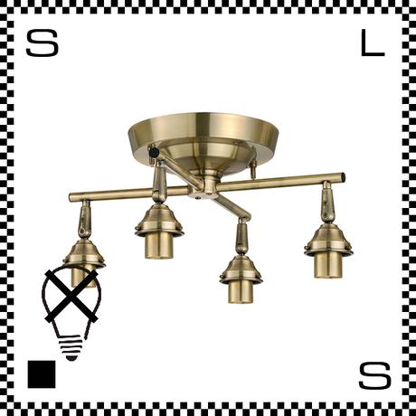アートワークスタジオ 4灯シーリング クロスタイプ リモートモデル ゴールド リモコン付 電球別売 W465/H159mm E26 シーリングベース AW-0431-GD (※)