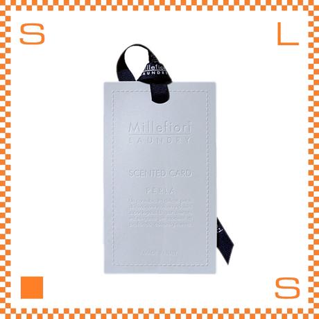 Millefiori ミッレフィオーリ センテッドカード Perla パール 3枚入り 2~3か月持続 衣類用芳香剤 イタリア製 CARD-A-002