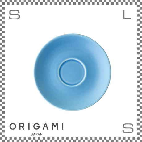 ORIGAMI オリガミ アロマカップ兼用ソーサー マットブルー Φ152/H20mm コーヒーカップ用ソーサー 日本製