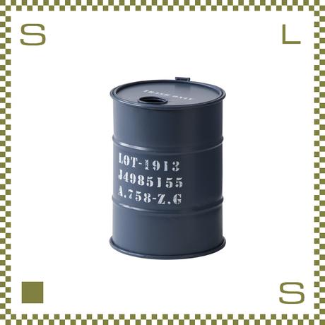 ドラム缶トラッシュカン ネイビー Φ23/H31cm ゴミ箱 ごみ箱 azu-lfs440nv
