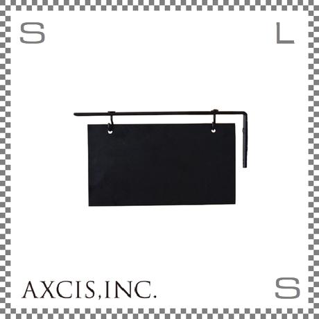 AXCIS アクシス サインプレート ブラック  W235/D15/H130mm スチール製 黒板 ブラックボード te550