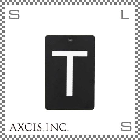 """AXCIS アクシス アイアンプレート """"T"""" W40/D2/H60mm アルファベットプレート スチール製 アイアンネームプレートホルダー用 hs2577"""