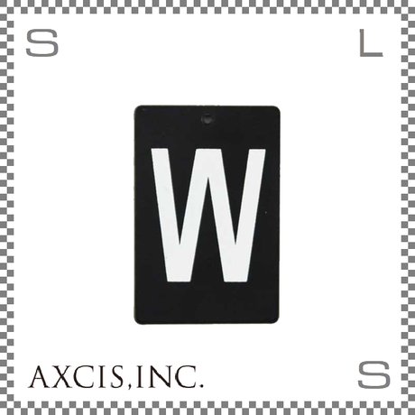 """AXCIS アクシス アイアンプレート """"W"""" W40/D2/H60mm アルファベットプレート スチール製 アイアンネームプレートホルダー用 hs2580"""