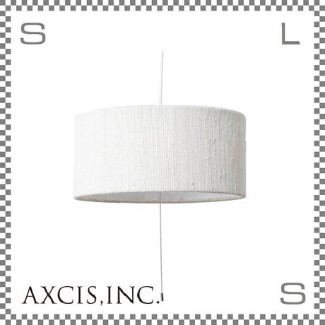 AXCIS アクシス ファブリックシェード 3灯ラウンド Φ410/H190mm 灯具付きセット 円柱 te735