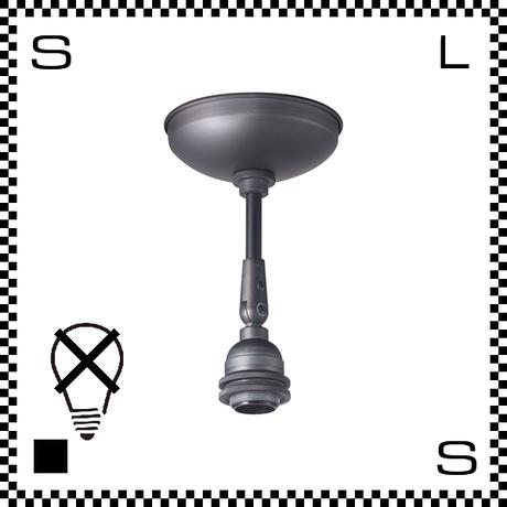 アートワークスタジオ シーリングマウントパーツ Sサイズ Φ55/H218mm シーリングライトベース 電球なし AW-0466