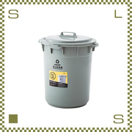 ラウンドペール 45L グリーン W42.5/D42.5/H52cm ゴミ箱 ごみ箱 azu-lfs765gr