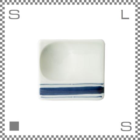 aiyu アイユー 重宝皿 帯 青 ブルー W8/D7.2/H1.3cm スクエアプレート 万能皿 箸置きスペースあり 波佐見焼 日本製