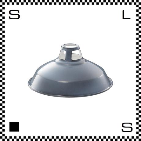 アートワークスタジオ Enamel Shade エナメルシェード Sサイズ ビンテージグレー シェードのみ Φ275/H130mm ホーロー仕上げ ビンテージライン風 AW-0033-VG