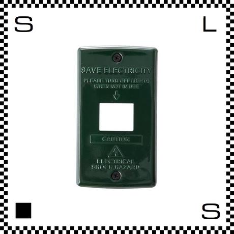 アートワークスタジオ スイッチプレート スチール 1口用 グリーン 立体加工 コンセントプレート デザインコンセントプレート TK-2081-GN