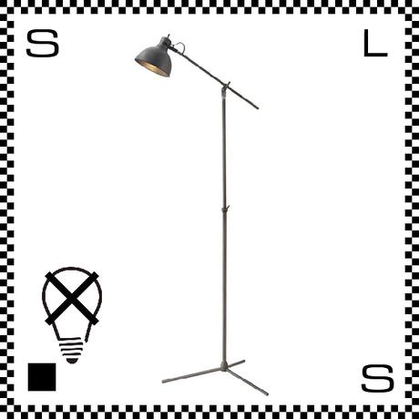 アートワークスタジオ Soho ソーホーフロアランプ ビンテージメタル 電球なし インダストリアル風  AW-0294Z-VME