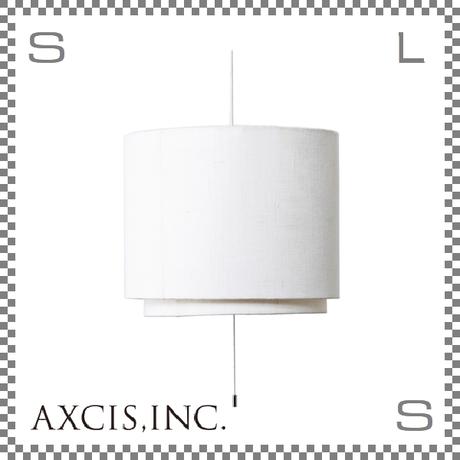 AXCIS アクシス ファブリックシェード 3灯レイヤー Φ355/H300mm 灯具付きセット ダブルシェード te734