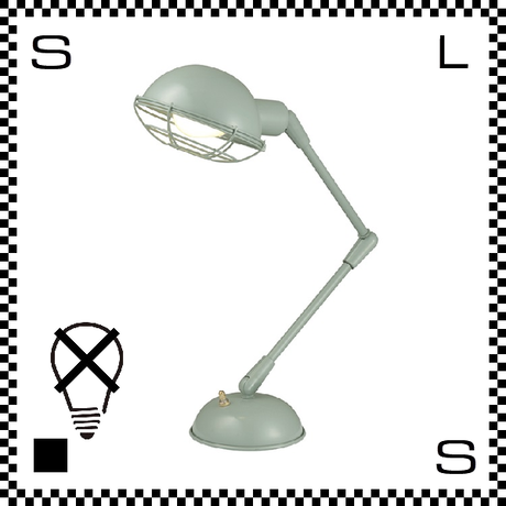 アートワークスタジオ Bronx ブロンクスデスクランプ グリーン 電球なし アーム:450mm レトロアメリカンスタイル 2段アーム 鋳物 AW-0348Z-GN
