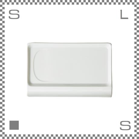 aiyu アイユー 重宝皿ロング ホワイト W23.6/D15.7/H1.2cm スクエアプレート 万能皿 箸置きスペースあり 波佐見焼 日本製