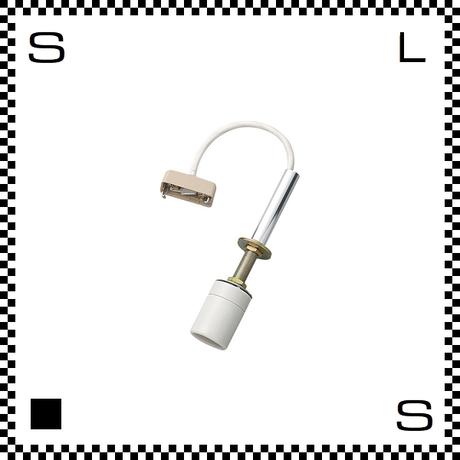 アートワークスタジオ ペンダントライト用ソケット&コード 1灯/30cm  BU-1130Z