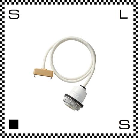 アートワークスタジオ ペンダントライト用エナメルソケット&コード ホワイト 1灯/100cm  BU-1142Z-WH
