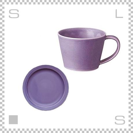 SAKUZAN サクザン SARA サラ コーヒーカップ&ソーサー パープル パステルカラー 日本製