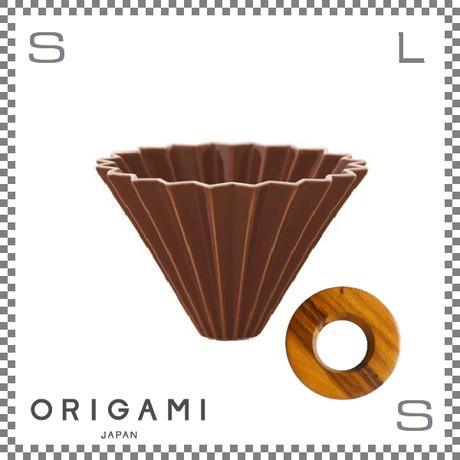 ORIGAMI オリガミ ドリッパーセット ドリッパー Mサイズ ブラウン 2~4杯用 &専用ドリッパーホルダー