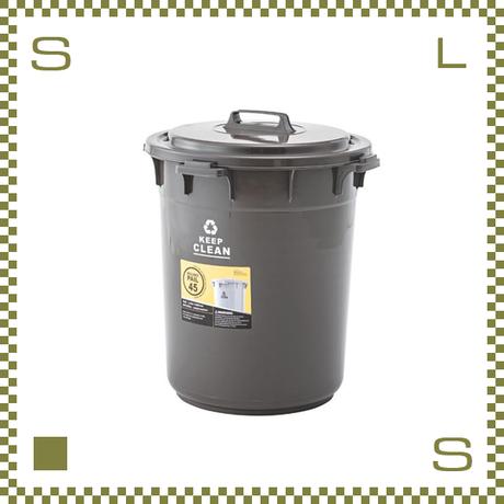 ラウンドペール 45L ブラウン W42.5/D42.5/H52cm ゴミ箱 ごみ箱 azu-lfs765br