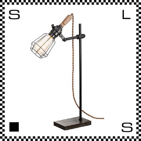 アートワークスタジオ Yard ヤードデスクライト ワイヤーシェード ブラック 電球付 アーム:515mm インダストリアル風 シーリングカバー付 AW-0415V-ME