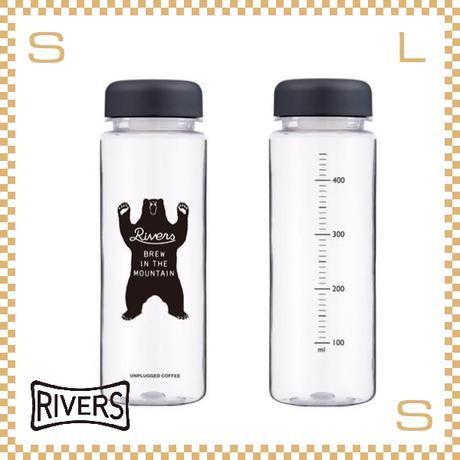 RIVERS リバーズ リユースボトル S500 アンプラグド ベアー 500ml W65/D65/H195mm ウォーターボトル スプラッシュガード付 保存容器