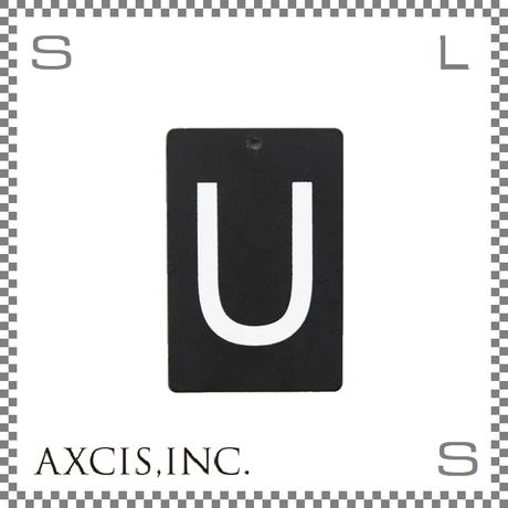 """AXCIS アクシス アイアンプレート """"U"""" W40/D2/H60mm アルファベットプレート スチール製 アイアンネームプレートホルダー用 hs2578"""