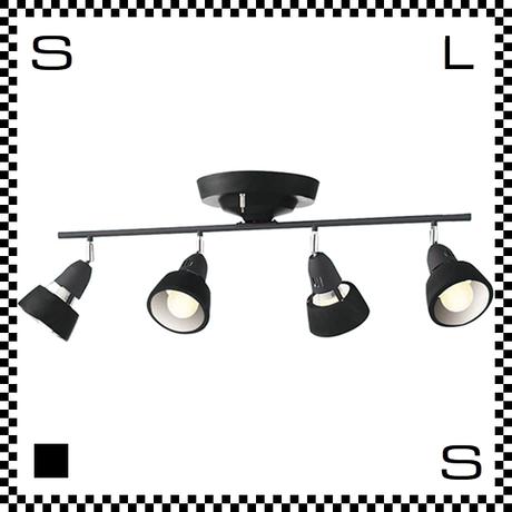 アートワークスタジオ Harmony ハーモニーリモートシーリングランプ 4灯 ブラック 電球付 W825/H233mm リモコン付  AW-0321V-BK