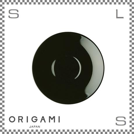 ORIGAMI オリガミ アロマカップ兼用ソーサー ブラック Φ152/H20mm コーヒーカップ用ソーサー 日本製