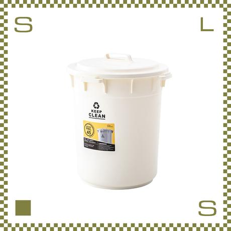 ラウンドペール 45L ホワイト W42.5/D42.5/H52cm ゴミ箱 ごみ箱 azu-lfs765wh