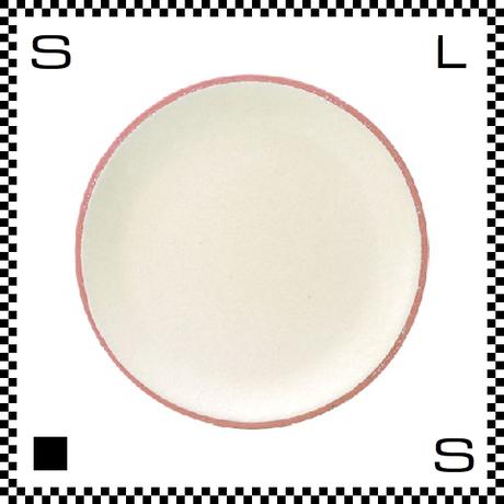 信楽焼 Whip ホイップ 中皿 クリーム ホワイト Φ17.5/D2cm ラウンドプレート 平皿 パステルカラー ハンドメイド 日本製