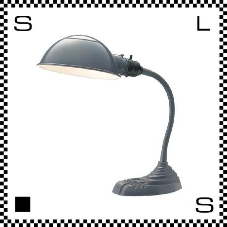 アートワークスタジオ オールドスクールデスクランプ バター 電球付 アーム:30cm レトロアメリカンスタイル 鋳物 AW-0300-GY