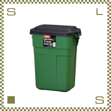 トラッシュカン グリーン W39/D27/H48.6cm 蓋開閉型 ゴミ箱 大型ゴミ箱 日本製 azu-l941g