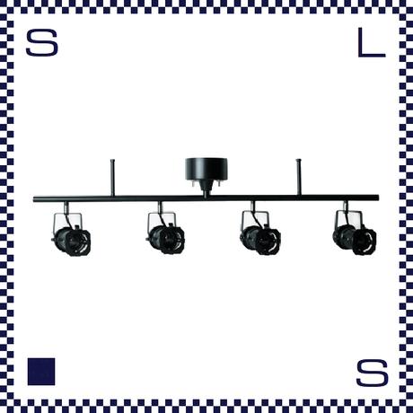 HERMOSA ハモサ STUDIO4 スタジオ4 ブラック シーリングランプ スポットライト型 4灯ランプ シーリングライト