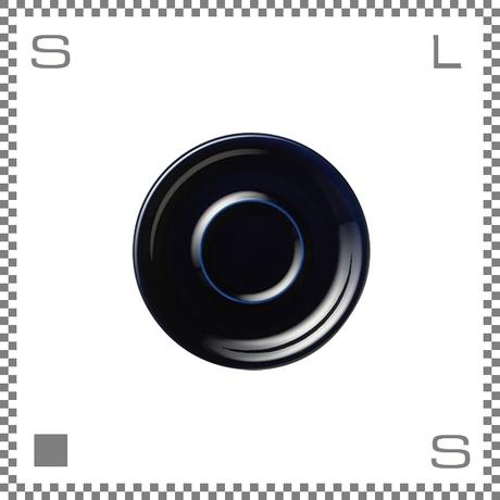 ORIGAMI オリガミ カプチーノカップ/ラテカップ兼用ソーサー ネイビー 6oz/8ozカップ兼用ソーサー Φ147mm 日本製