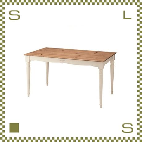 ダイニングテーブル フレンチクラシック風 W135/D80/H72cm テーブル azu-pm859
