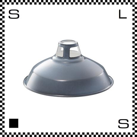 アートワークスタジオ Enamel Shade エナメルシェード Mサイズ ビンテージグレー シェードのみ Φ310/H160mm ホーロー仕上げ ビンテージライン風 AW-0034-VG