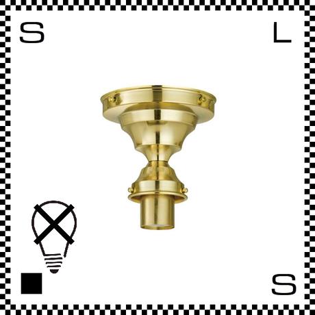 アートワークスタジオ ベーシックシーリング 1灯モデル ライトゴールド 電球別売 Φ70/H131mm E26 シーリングベース AW-0432-LG (※)