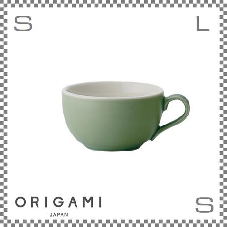 ORIGAMI オリガミ ラテボウル マットグリーン 8oz Φ100/W125/H57mm 250cc コーヒーカップ バリスタが設計 日本製