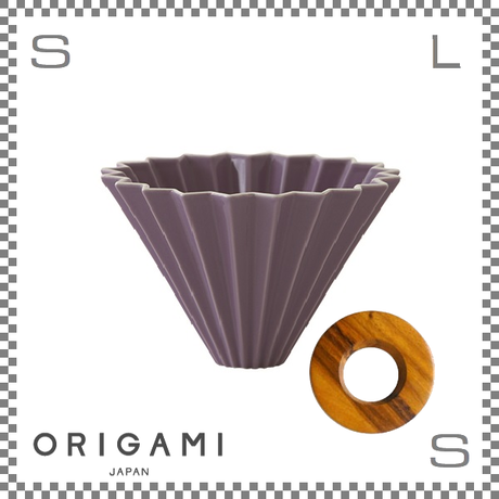 ORIGAMI オリガミ ドリッパーセット ドリッパー Mサイズ パープル 2~4杯用 &専用ドリッパーホルダー