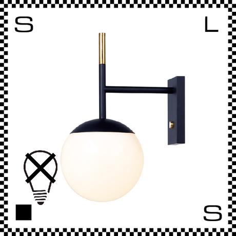 アートワークスタジオ Bliss ブリスウォールランプ 電球なし Φ200mm ウォールライト ガラスボールシェード モダンクラシック AW-0483Z