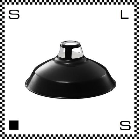 アートワークスタジオ Enamel Shade エナメルシェード Mサイズ ブラック シェードのみ Φ310/H160mm ホーロー仕上げ ビンテージライン風 AW-0034-BK