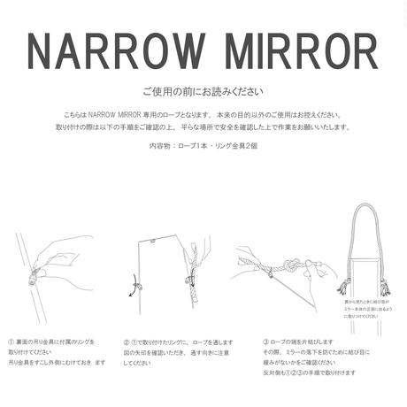 NARROW MIRROR with ROPE (S)