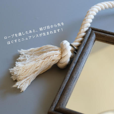 NARROW MIRROR with ROPE (L)