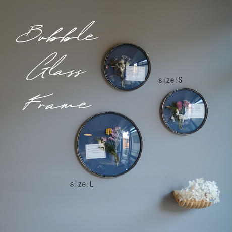 Bubble Glass Frame /DF  (S)