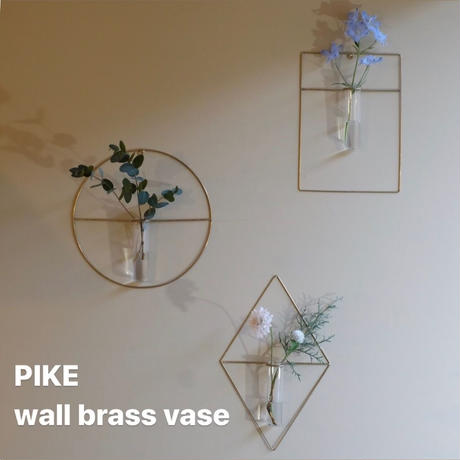 PIKE wall brass vase
