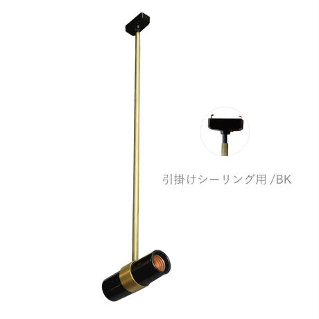LYON 2bulb socket(引掛けシーリング用)