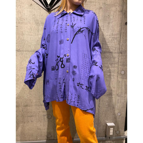oversized rayon china design shirt
