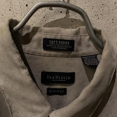 Oversized fake suede shirt (GRY)