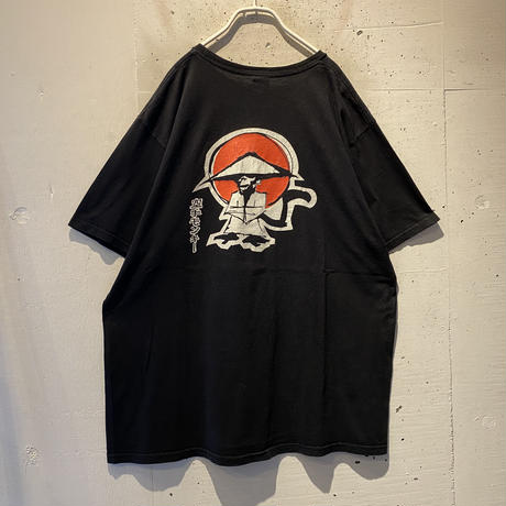 old printed T-shirt